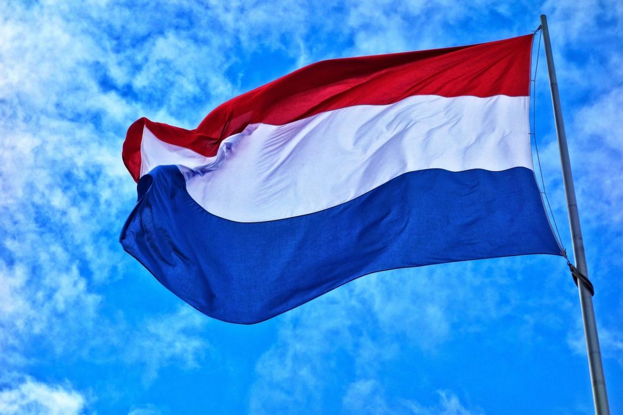 Nederlandse-vlag-volkslied-leren-spelen-gitaar
